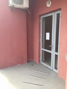 Нежилое помещение, Эрнста, Киев, H-42363 - Фото 18