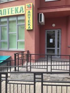 Нежилое помещение, Эрнста, Киев, H-42363 - Фото 19