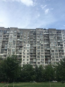 Квартира F-38417, Металлистов пер., 1, Киев - Фото 2