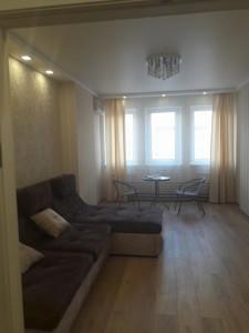 Квартира Эрнста, 16а, Киев, Z-322624 - Фото