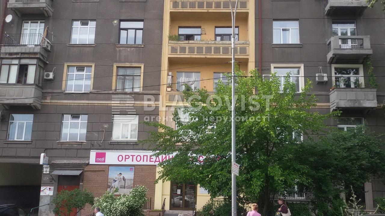 Квартира D-37196, Гедройца Ежи (Тверская ), 6, Киев - Фото 2
