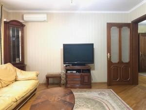 Квартира Владимирская, 45, Киев, H-24253 - Фото3