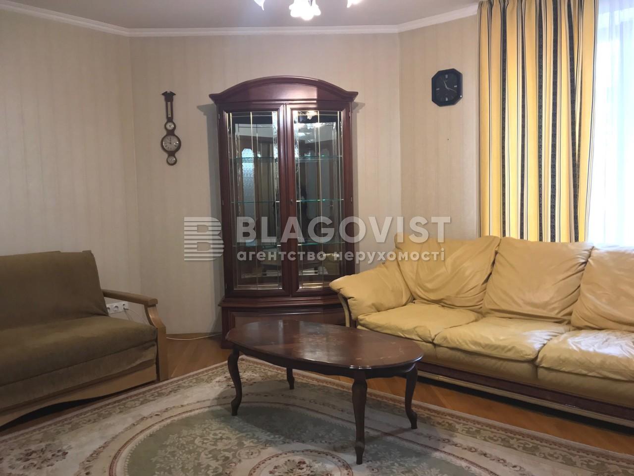 Квартира H-24253, Владимирская, 45, Киев - Фото 5