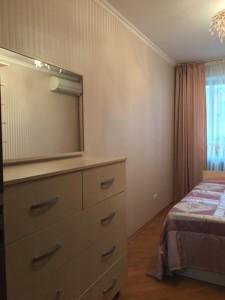 Квартира H-24253, Владимирская, 45, Киев - Фото 7