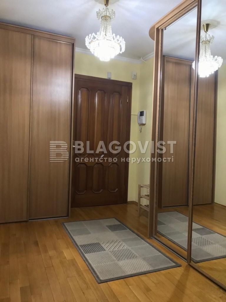 Квартира H-24253, Владимирская, 45, Киев - Фото 13