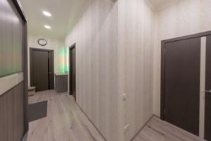 Квартира H-35687, Крещатик, 21, Киев - Фото 12