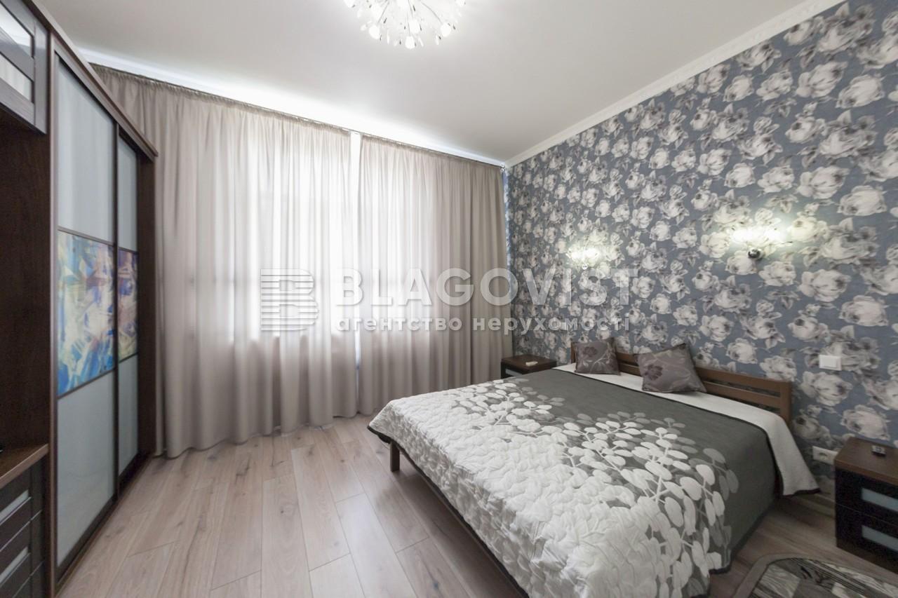 Квартира H-35687, Крещатик, 21, Киев - Фото 6