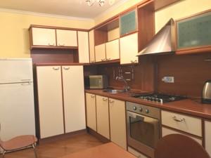 Квартира H-24253, Владимирская, 45, Киев - Фото 9