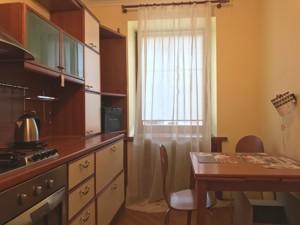 Квартира H-24253, Владимирская, 45, Киев - Фото 8