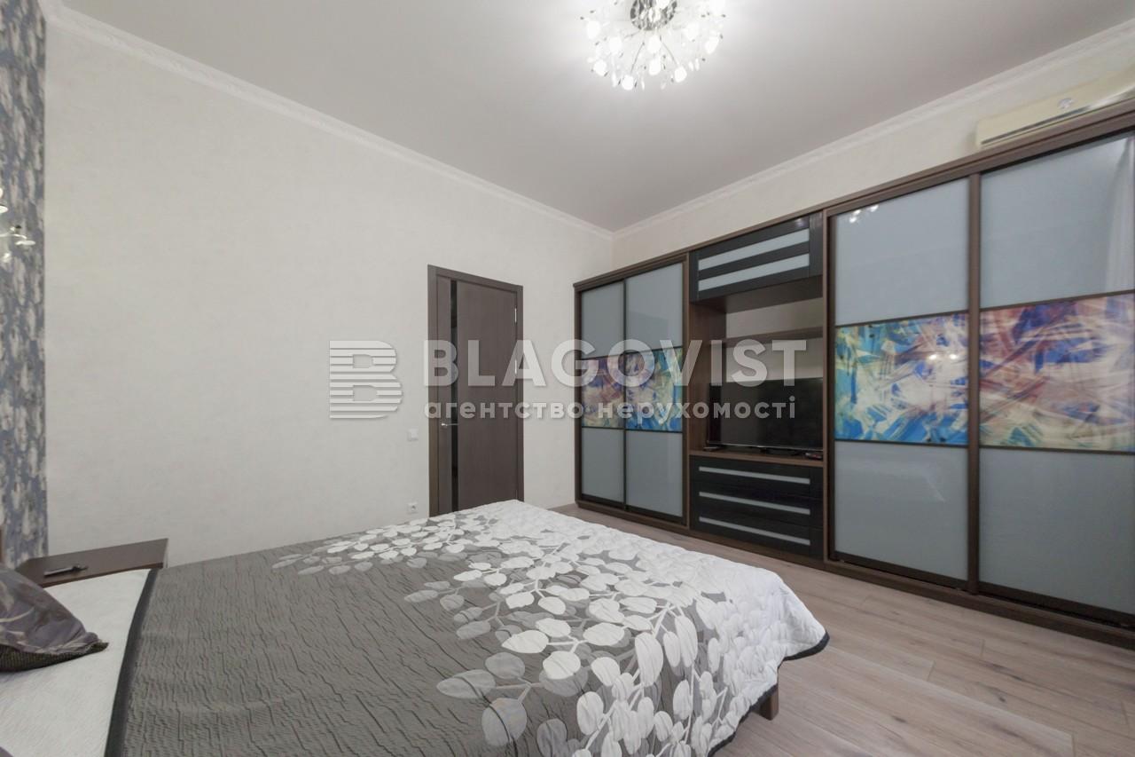 Квартира H-35687, Хрещатик, 21, Київ - Фото 7