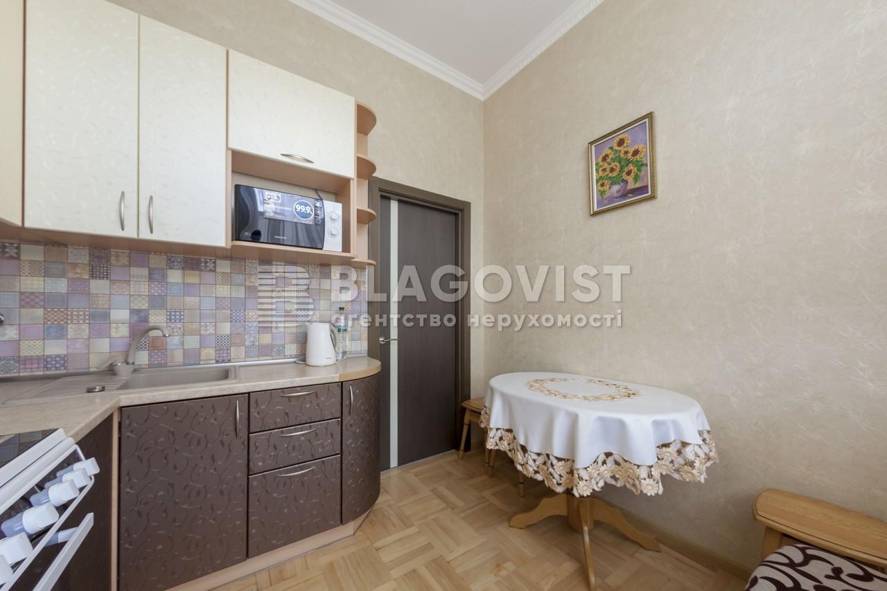 Квартира H-35687, Хрещатик, 21, Київ - Фото 9