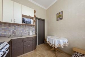 Квартира Крещатик, 21, Киев, H-35687 - Фото 8