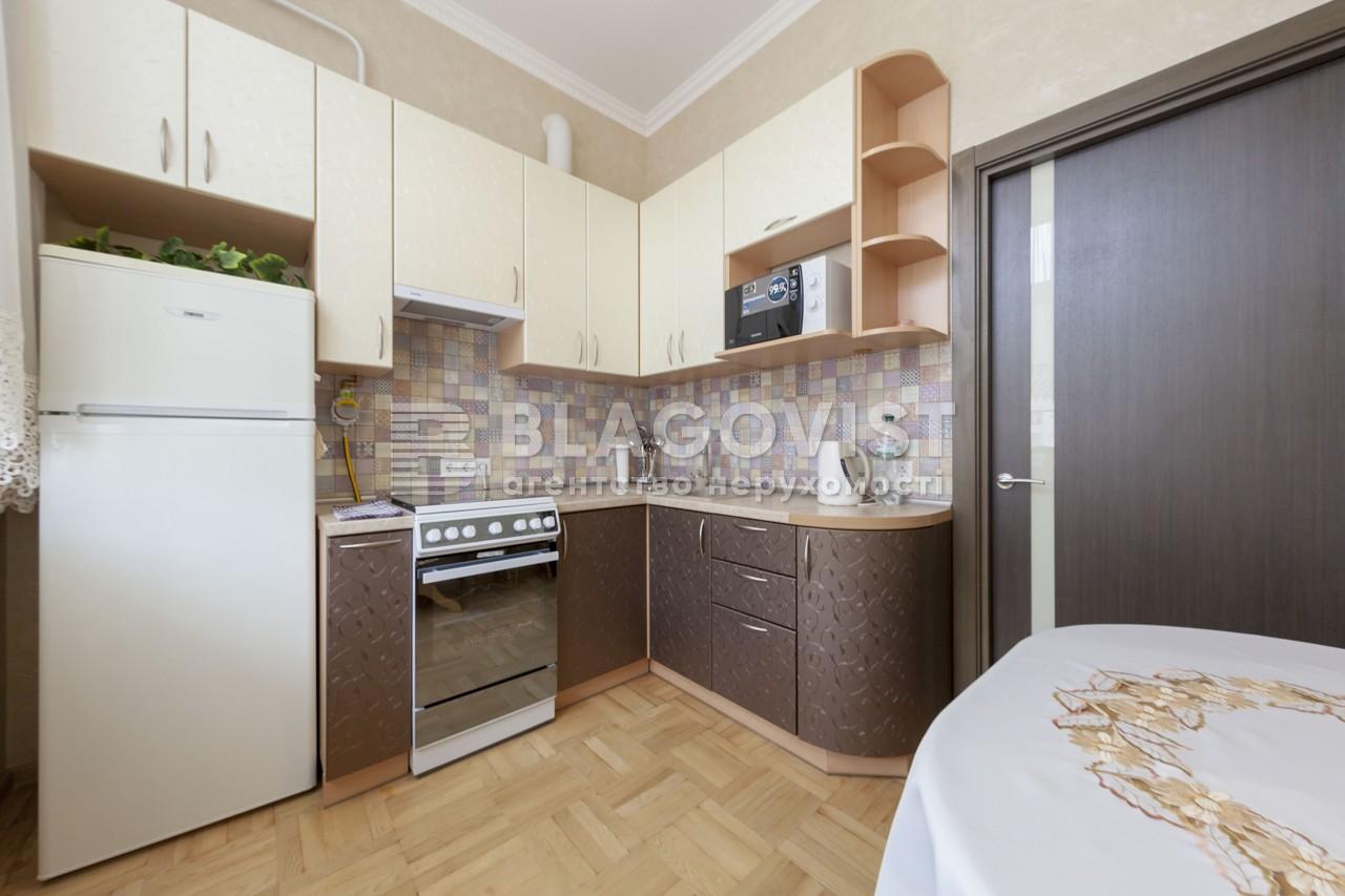 Квартира H-35687, Хрещатик, 21, Київ - Фото 8