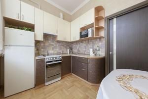 Квартира Крещатик, 21, Киев, H-35687 - Фото 7