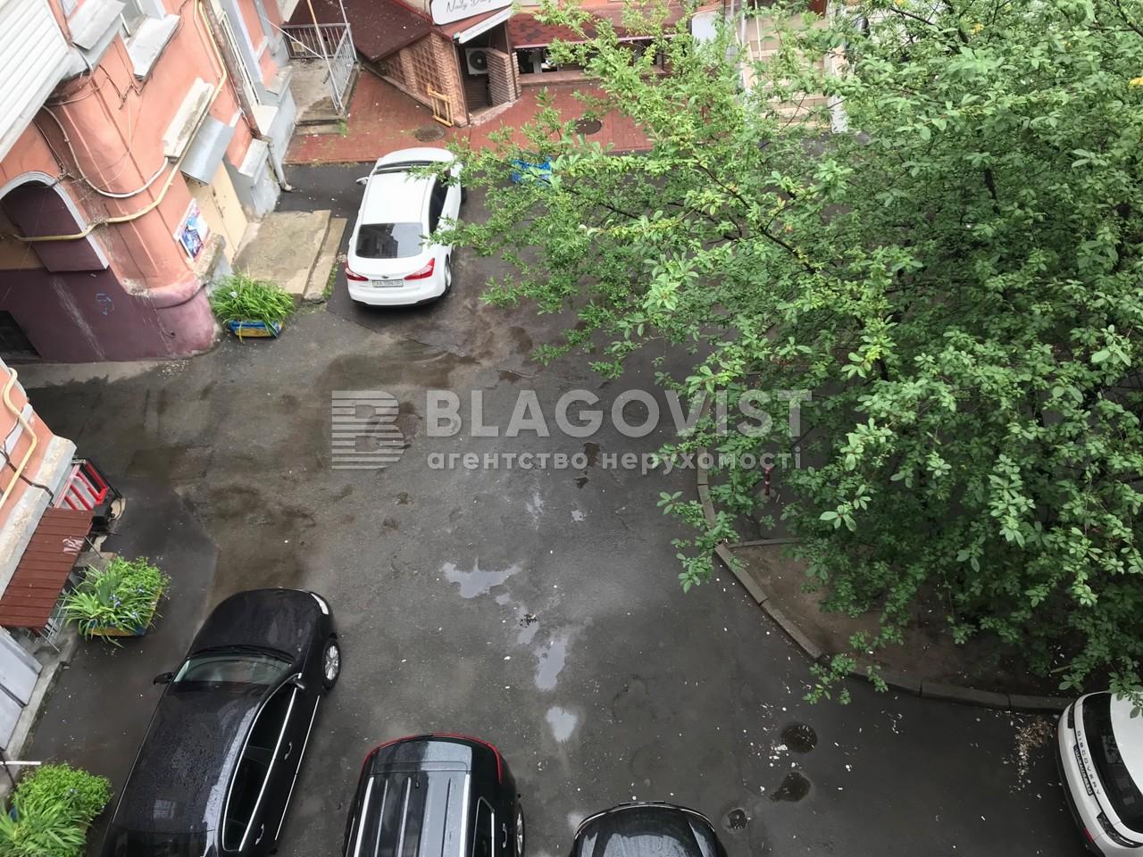 Квартира H-24253, Владимирская, 45, Киев - Фото 14