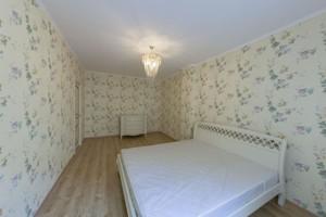 Квартира C-105239, Полтавская, 10, Киев - Фото 11