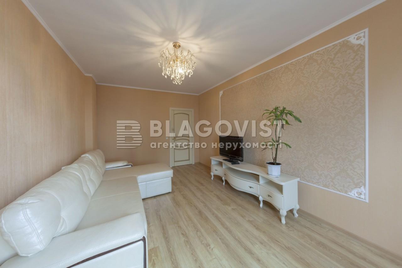 Квартира C-105239, Полтавская, 10, Киев - Фото 9