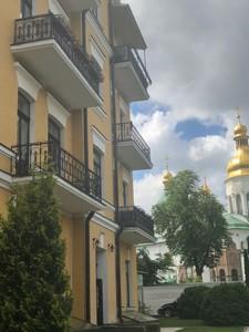 Квартира Z-341877, Владимирская, 22, Киев - Фото 24