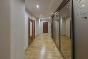Квартира Ломоносова, 73г, Киев, Z-165110 - Фото 11