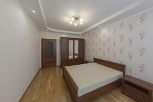 Квартира Ломоносова, 73г, Киев, Z-165110 - Фото 6