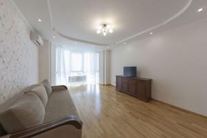 Квартира Ломоносова, 73г, Київ, Z-165110 - Фото