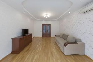 Квартира Ломоносова, 73г, Киев, Z-165110 - Фото 4