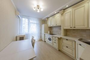 Квартира Ломоносова, 73г, Киев, Z-165110 - Фото 7