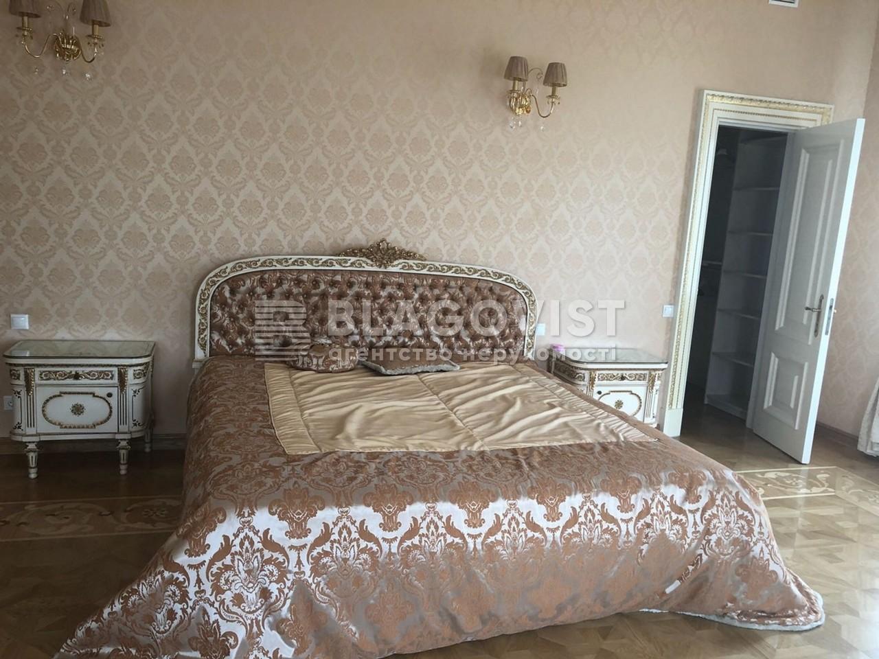 Квартира Z-341877, Владимирская, 22, Киев - Фото 13