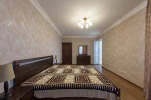Квартира Дегтяревская, 25а, Киев, R-14265 - Фото 7
