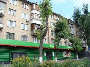Квартира Деревлянская (Якира), 14, Киев, D-34721 - Фото