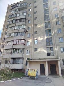 Квартира Жолудева, 3а, Киев, D-35396 - Фото