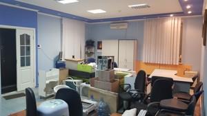 Нежилое помещение, Джона Маккейна (Кудри Ивана), Киев, Z-641865 - Фото 6