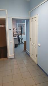 Нежилое помещение, Джона Маккейна (Кудри Ивана), Киев, Z-641865 - Фото 7