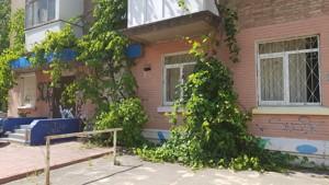 Нежилое помещение, Джона Маккейна (Кудри Ивана), Киев, Z-641865 - Фото 9