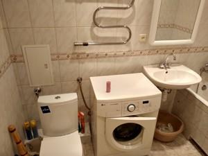 Квартира Z-310293, Коперника, 16б, Киев - Фото 6