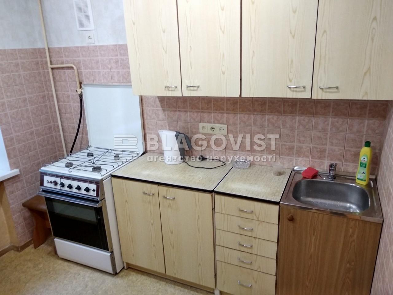Квартира Z-310293, Коперника, 16б, Киев - Фото 5