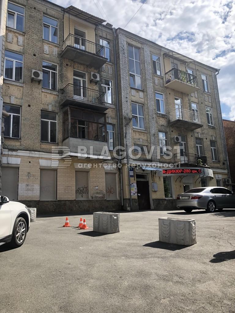 Квартира D-16387, Сечевых Стрельцов (Артема), 77, Киев - Фото 2