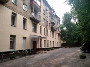 Квартира Первомайского Леонида, 7а, Киев, Z-682098 - Фото3