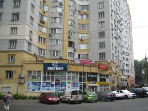 Нежилое помещение, Краснова Николая, Киев, R-19320 - Фото