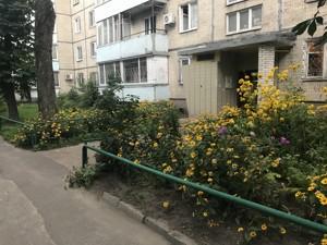 Квартира Русанівська наб., 18/1, Київ, Z-641901 - Фото2