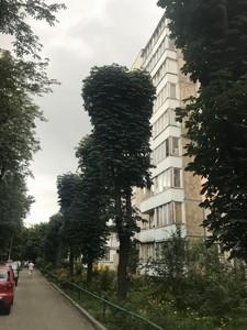 Квартира Русановская наб., 18/1, Киев, Z-641901 - Фото