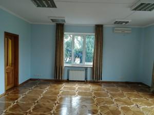 Будинок C-32609, Пирятинська, Київ - Фото 20