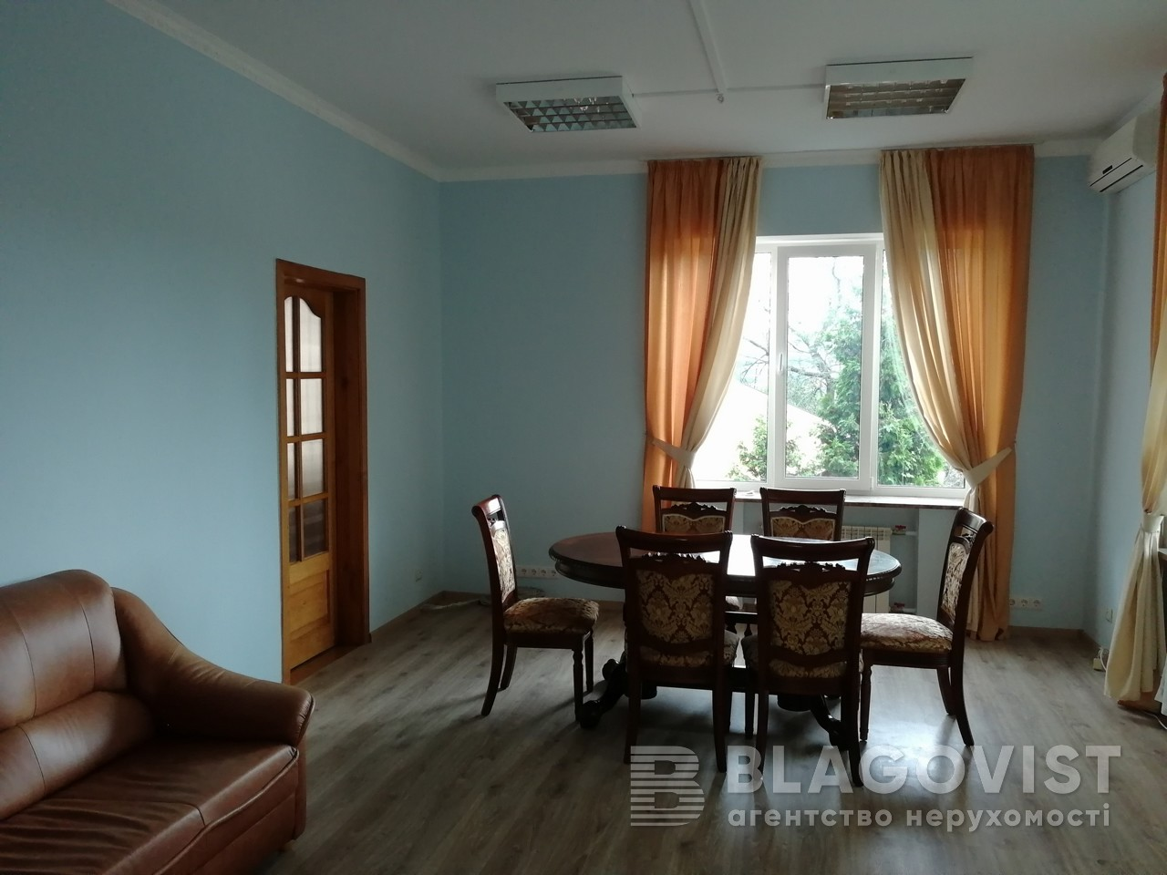 Будинок C-32609, Пирятинська, Київ - Фото 11