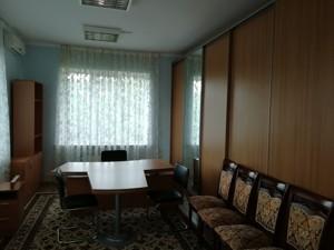 Будинок C-32609, Пирятинська, Київ - Фото 9
