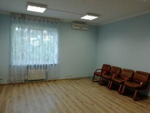 Будинок C-32609, Пирятинська, Київ - Фото 10