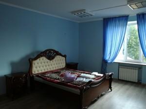 Будинок Пирятинська, Київ, C-32609 - Фото3