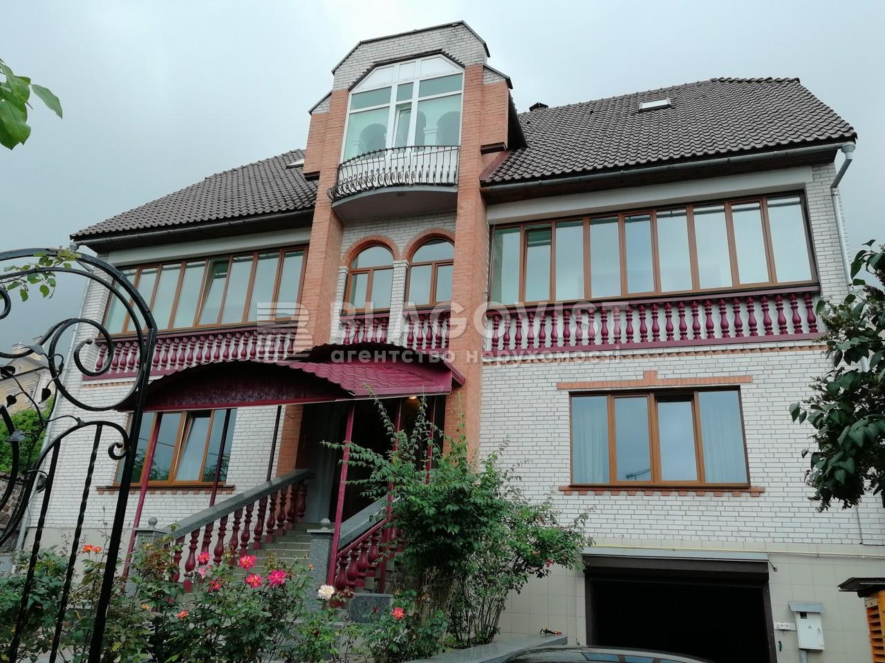 Будинок C-32609, Пирятинська, Київ - Фото 1