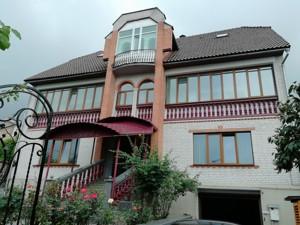 Будинок Пирятинська, Київ, C-32609 - Фото
