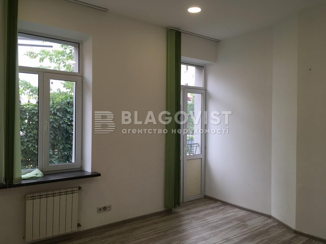 Дом A-91432, Редутная, Киев - Фото 9