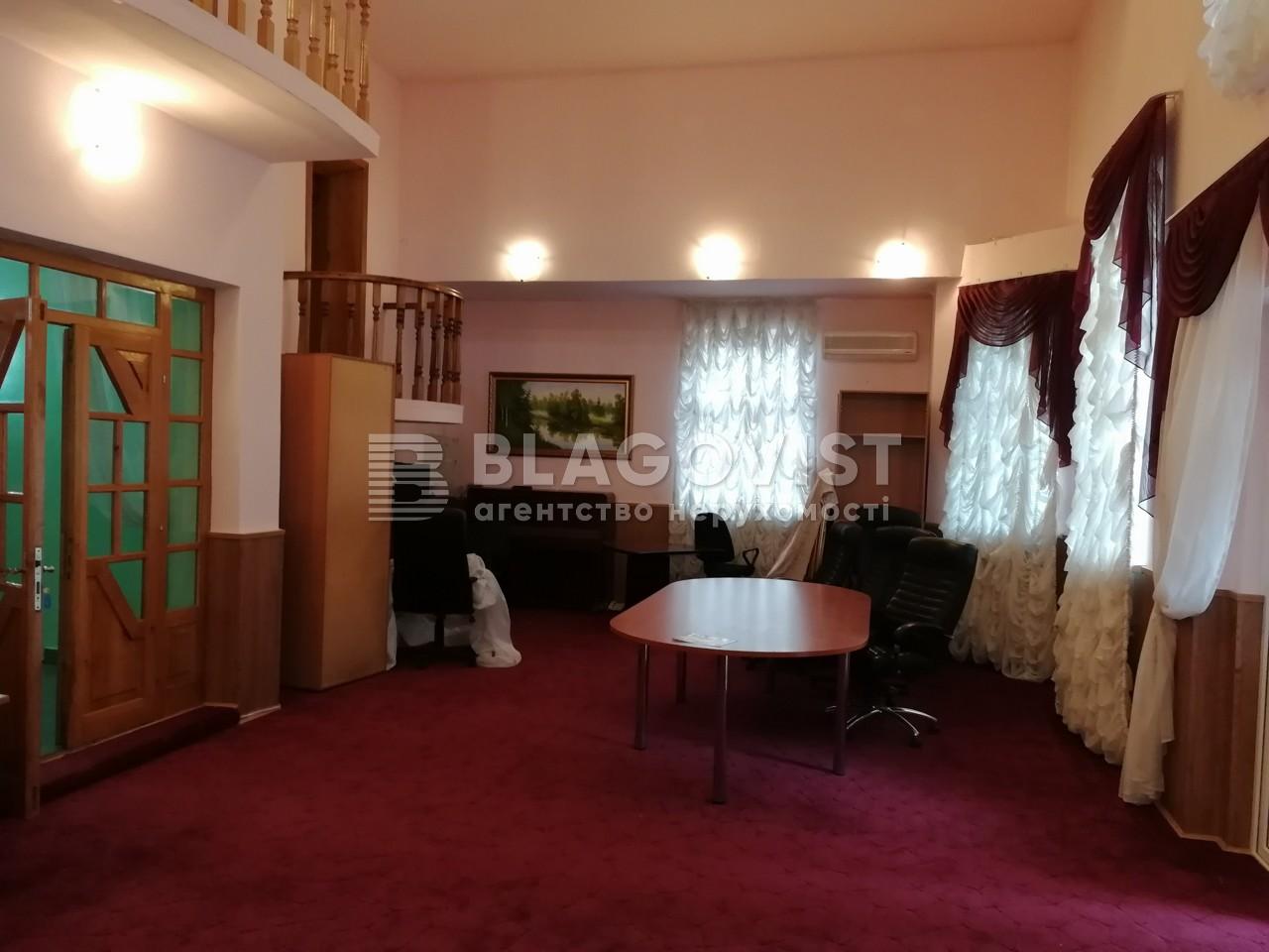 Офис, A-109170, Пирятинская, Киев - Фото 17